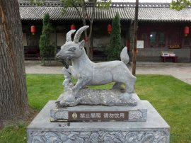 Cheng Huang Temple (3)