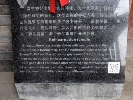 Cheng Huang Temple (35)