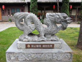 Cheng Huang Temple (4)