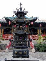 Cheng Huang Temple (8)