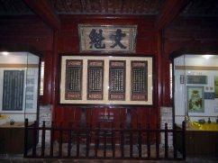 Confuciustempel (11)