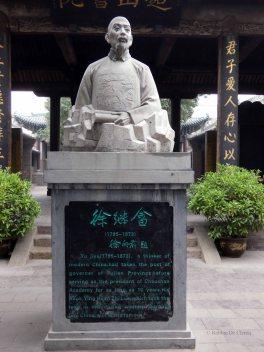 Confuciustempel (20)