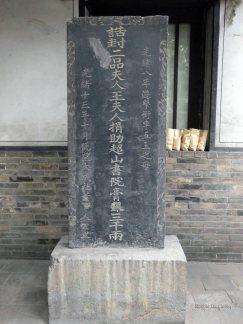 Confuciustempel (21)