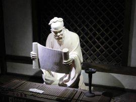 Confuciustempel (28)