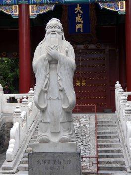 Confuciustempel (3)