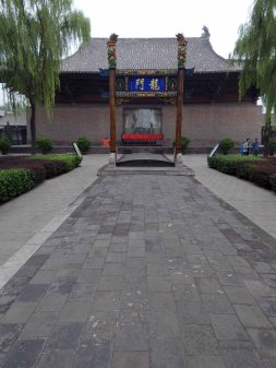 Confuciustempel (32)