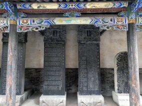 Confuciustempel (37)