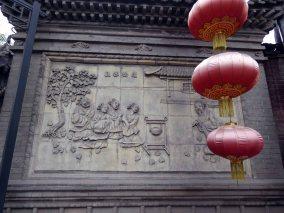 Confuciustempel (46)
