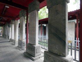 Confuciustempel (52)