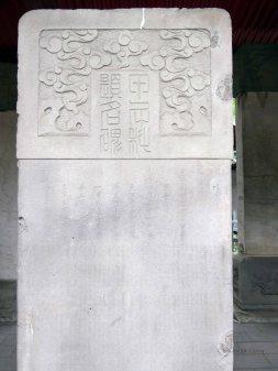 Confuciustempel (53)