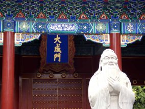 Confuciustempel (6)