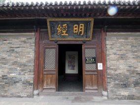 Confuciustempel (7)