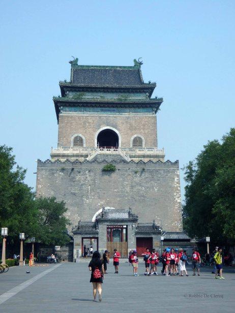 Divers Beijing (13)