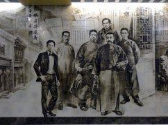Divers Beijing (19)