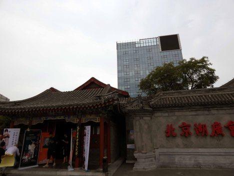 Divers Beijing (20)