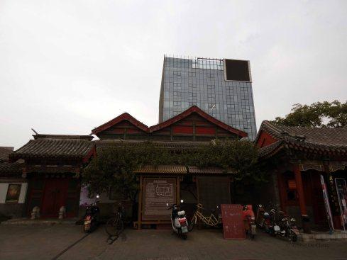 Divers Beijing (21)