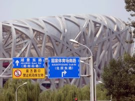 Divers Beijing (29)