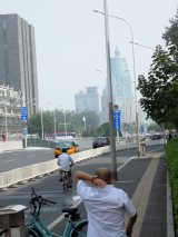 Divers Beijing (32)