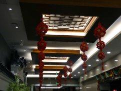 Divers Beijing (4)