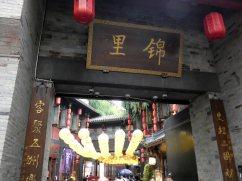 Divers Chengdu (12)