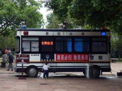 Divers Chengdu (15)