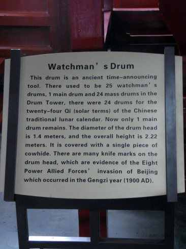 Drum Tower (14)