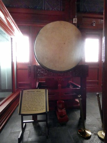 Drum Tower (15)