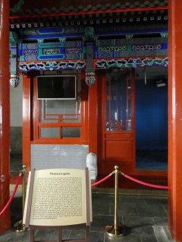Drum Tower (5)