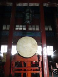Drum Tower (6)