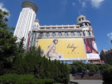 East Nanjing Road (10)