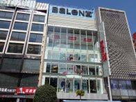East Nanjing Road (36)