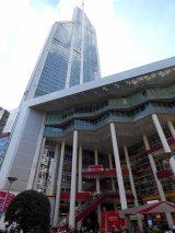 East Nanjing Road (6)