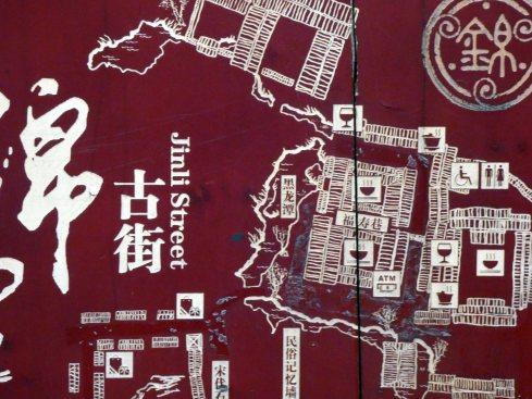 Jinli Street (1)