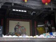 Jinli Street (4)