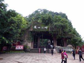 Leshan Giant Buddha (13)