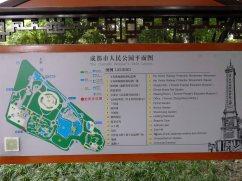 People's Park (1)