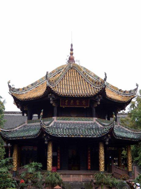 Qing Yang Gong Temple (10)