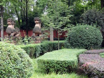 Qing Yang Gong Temple (12)
