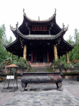Qing Yang Gong Temple (13)