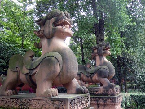 Qing Yang Gong Temple (15)