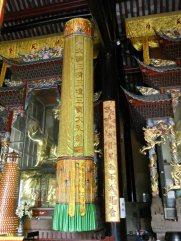 Qing Yang Gong Temple (25)