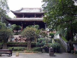 Qing Yang Gong Temple (35)