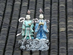 Qing Yang Gong Temple (42)