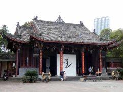 Qing Yang Gong Temple (44)