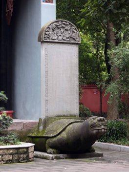 Qing Yang Gong Temple (6)
