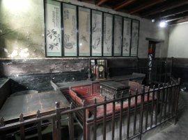 Rishengchang Bank (10)