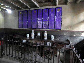 Rishengchang Bank (11)