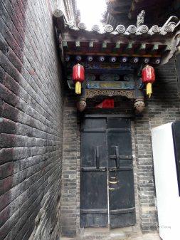 Rishengchang Bank (12)