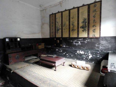 Rishengchang Bank (15)