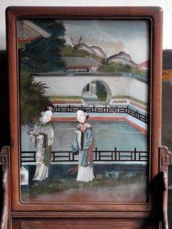 Rishengchang Bank (17)